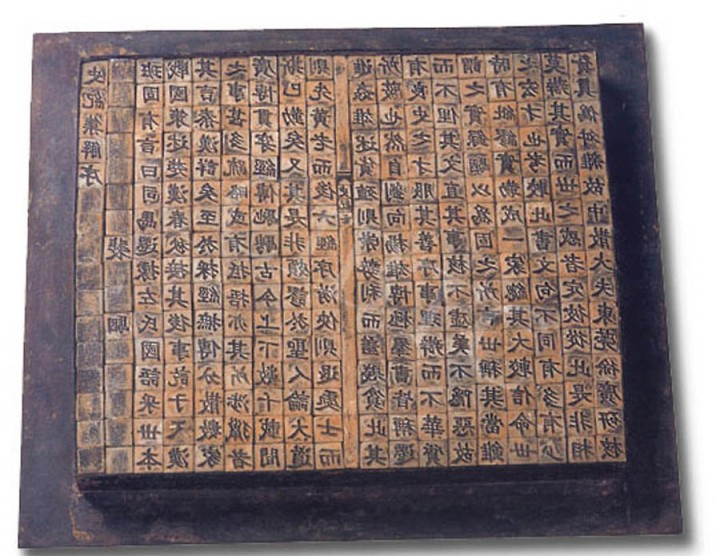 chinese-clay-movable-type